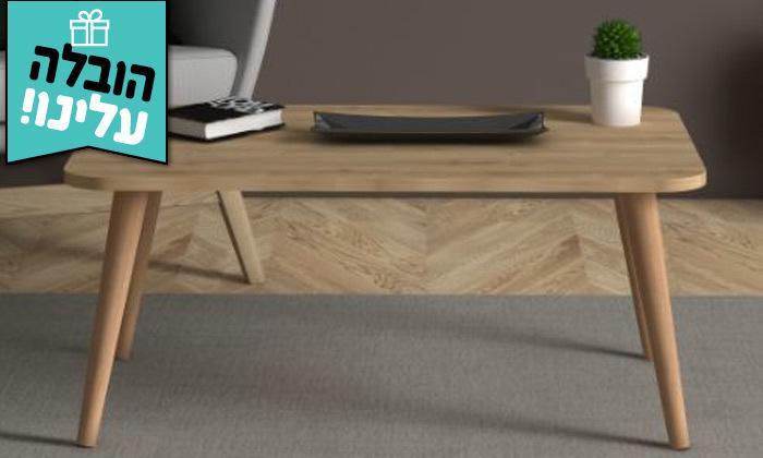 4 שולחן סלון מלבני רבדים, דגם הודיה - משלוח חינם