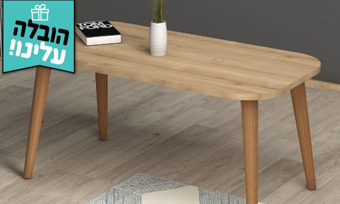 5 שולחן סלון מלבני רבדים, דגם הודיה - משלוח חינם
