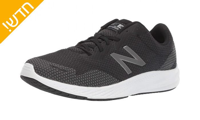2 נעלי ריצה ניו באלאנס לגבר new balance