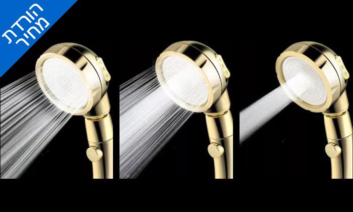 6 ראש מקלחת סופר דוש להגברת לחץ המים