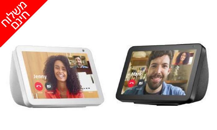 2 סט 2 רמקולים חכמים עם מסךבגודל 5.5 אינץ' Amazon, דגם Echo Show 5- משלוח חינם