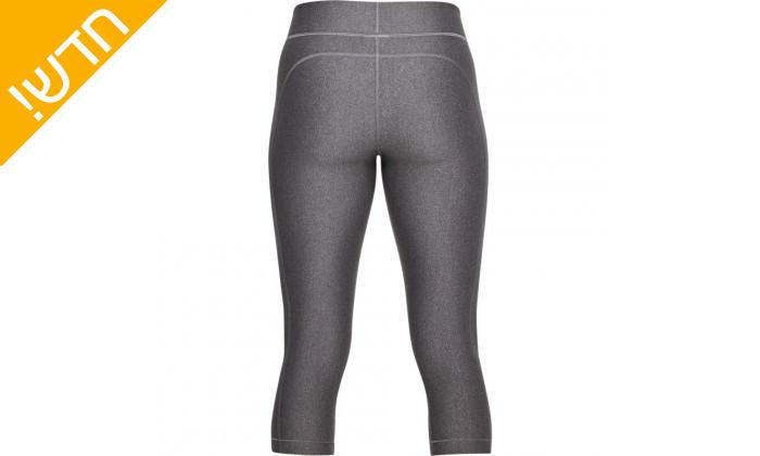 3 מכנסי טייץ עד הברך אנדר ארמור לנשים UNDER ARMOUR