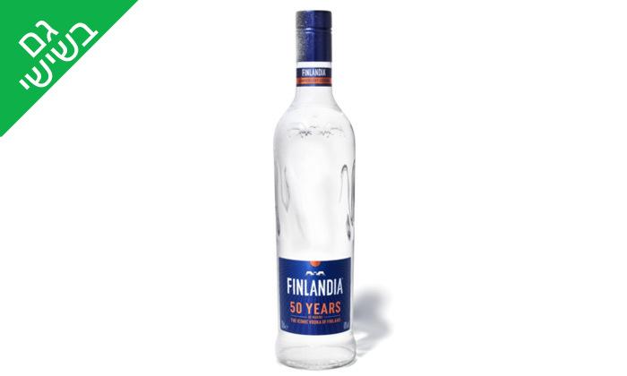3 בקבוק 1 ליטר וודקה פינלנדיה FINLANDIA באיסוף מחינאווי משקאות