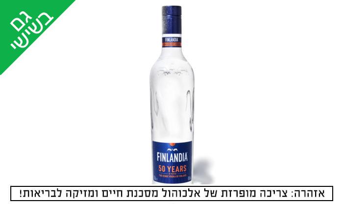 2 בקבוק 1 ליטר וודקה פינלנדיה FINLANDIA באיסוף מחינאווי משקאות