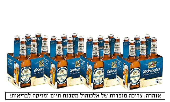 2 24 בקבוקי ויינשטפן באיסוף מחינאווי משקאות