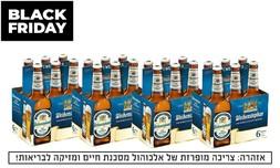 24 בקבוקי בירה Weihenstephan