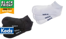 24 זוגות גרביים KEDS