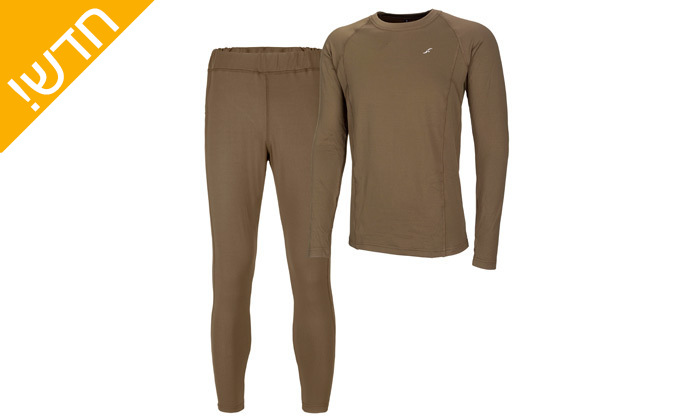 7 סט חולצה ומכנסים תרמיים בטכנולוגיית COOL DRY