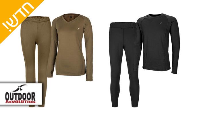 2 סט חולצה ומכנסים תרמיים בטכנולוגיית COOL DRY