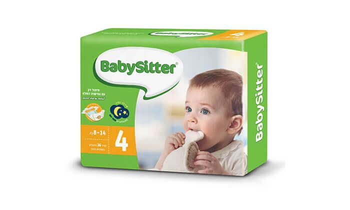 4 מארז 4 חבילות חיתולי בייביסיטר Babysitter