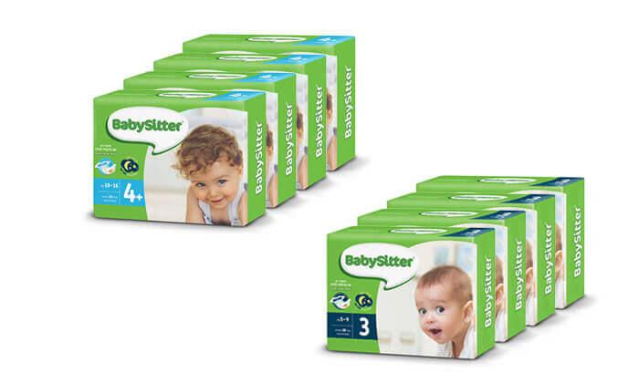 9 מארז 4 חבילות חיתולי בייביסיטר Babysitter