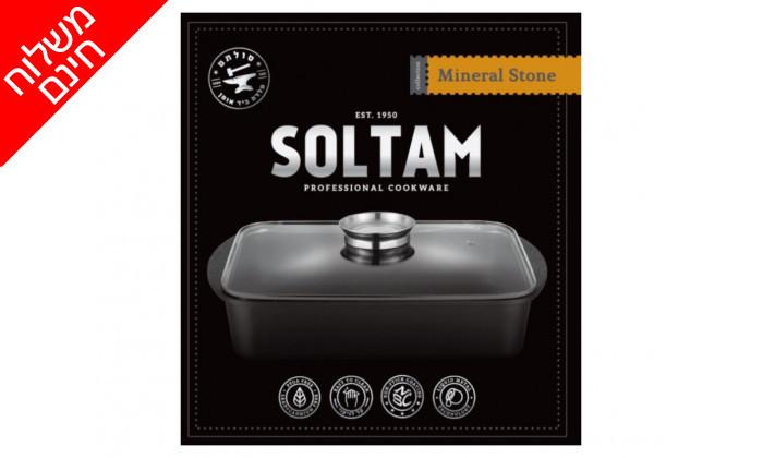 3 SOLTAM סולתם: סיר רוסטר 4.6 ליטרעם כפתור ארומה - משלוח חינם