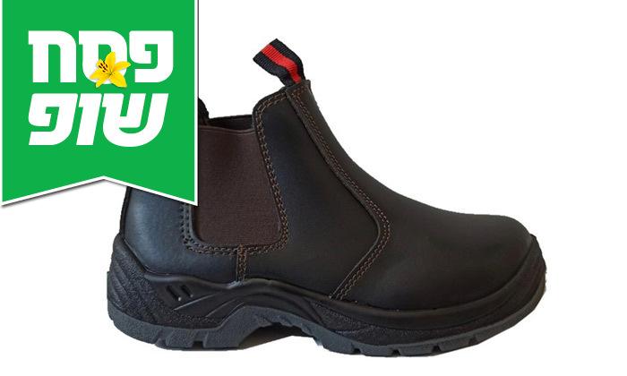 3 נעלי עבודה לגברים ולנוער עם אפשרות להגנת ברזל