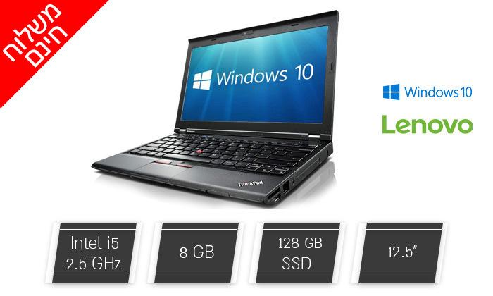 2 מחשב נייד Lenovo עם מסך 12.5 אינץ' ומעבד i5 - משלוח חינם