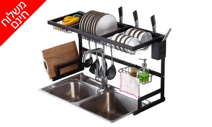 3 מתקן לייבוש כלים מעל הכיור או השיש HOMAX - משלוח חינם