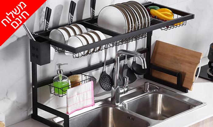 2 מתקן לייבוש כלים מעל הכיור או השיש HOMAX - משלוח חינם