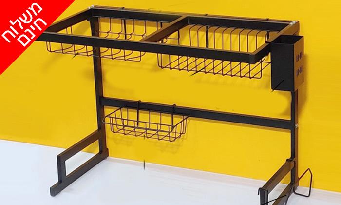 4 מתקן לייבוש כלים מעל הכיור או השיש HOMAX - משלוח חינם