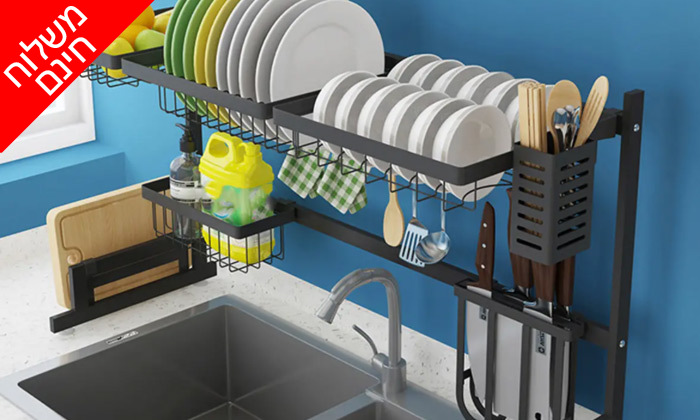 7 מתקן לייבוש כלים מעל הכיור או השיש HOMAX - משלוח חינם