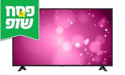 """טלוויזיה חכמה """"50 S.Digital"""