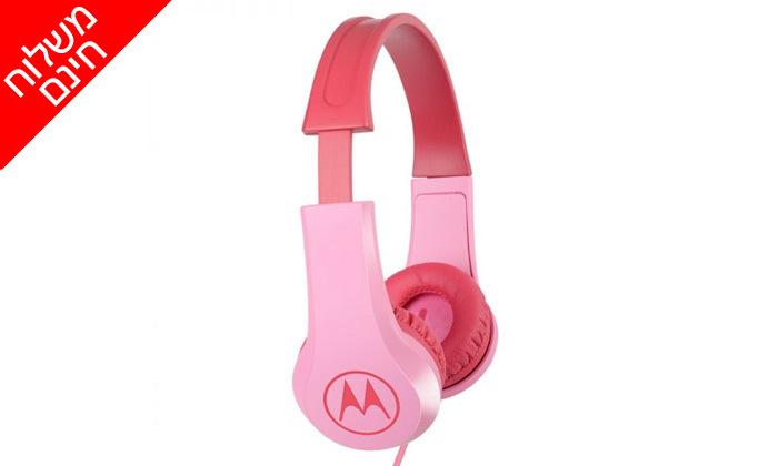 3 אוזניות חוטיות לילדים עם מפצל שמע MOTOROLA  - משלוח חינם