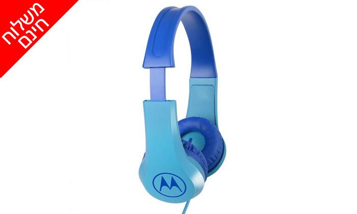 4 אוזניות חוטיות לילדים עם מפצל שמע MOTOROLA  - משלוח חינם