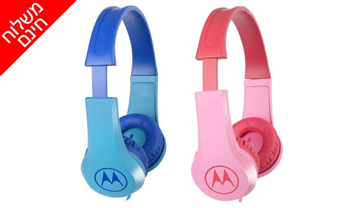 2 אוזניות חוטיות לילדים עם מפצל שמע MOTOROLA  - משלוח חינם