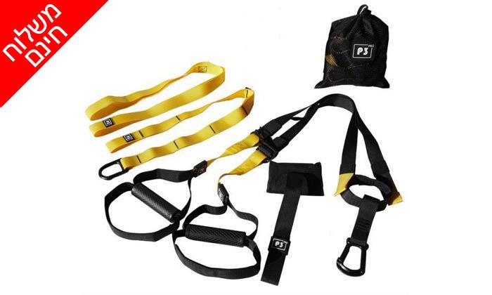 6 ערכת כושר הכוללת רצועות כוח, מזרן יוגה, גלגל אימון כפול וחבל קפיצה - משלוח חינם