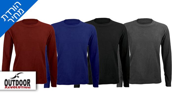 2 חולצת גברים תרמית OUTDOOR דגםLUKE Microfleece