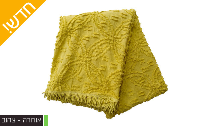 10 כיסוי מיטה 100% כותנה ASHRAM המשמש גם כשמיכה במגוון גדלים, דגמים וצבעים לבחירה