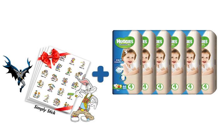 מארז 6 חבילות חיתולי האגיס פרידום דריי ו-60 מדבקות שם מתנה