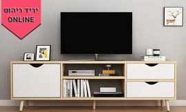 מזנון טלוויזיה RAMOS