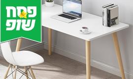 שולחן מחשב עידו RAMOS