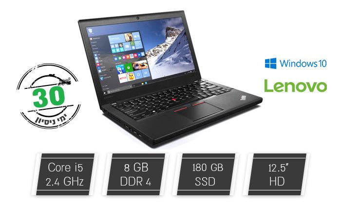 """2 מחשב נייד מחודש Lenovo דגם X260 עם מסך """"12.5, זיכרון 8GB ומעבד i5 - משלוח חינם"""