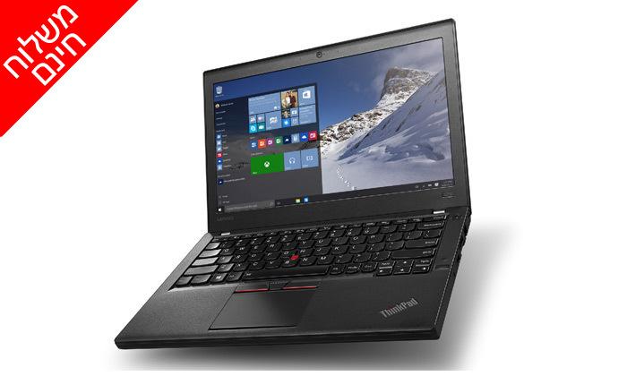 3 מחשב נייד Lenovo עם מסך 12.5 אינץ' - משלוח חינם