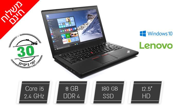 2 מחשב נייד Lenovo עם מסך 12.5 אינץ' - משלוח חינם