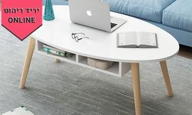 שולחן סלון גולן RAMOS