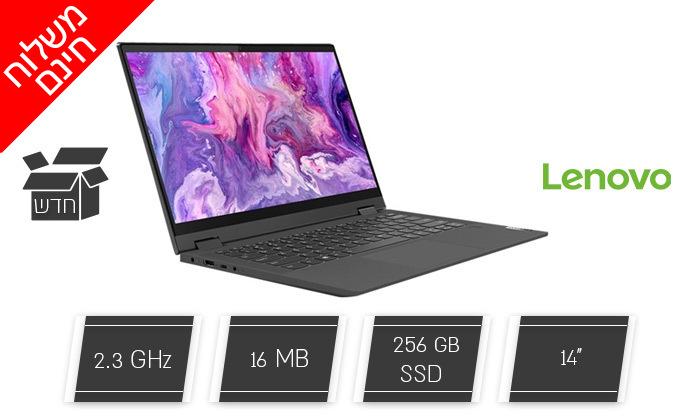 """2 מחשב נייד חדש Lenovo דגם IdeaPad Flex 5 עם מסך """"14, זיכרון 16GB ומעבד Ryzen 5 - משלוח חינם"""