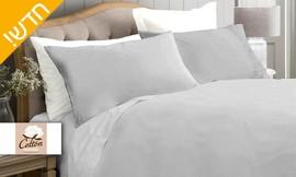 מצעים למיטה זוגית 100% כותנה