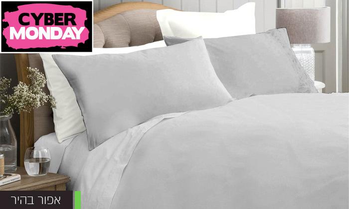 3 סט מצעים 100% כותנה סאטן בצפיפות חוטים 300 ומעלה למיטה זוגית Cotton Avenue