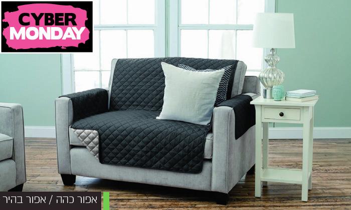 4 כיסוי דו צדדי לכורסאות ולספות