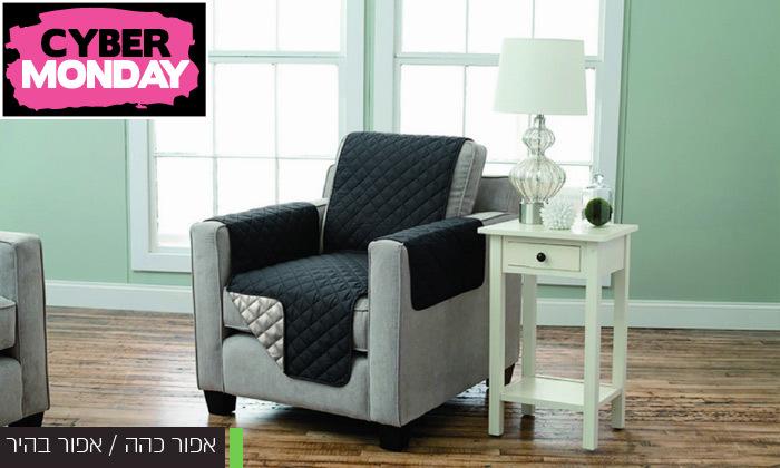 5 כיסוי דו צדדי לכורסאות ולספות