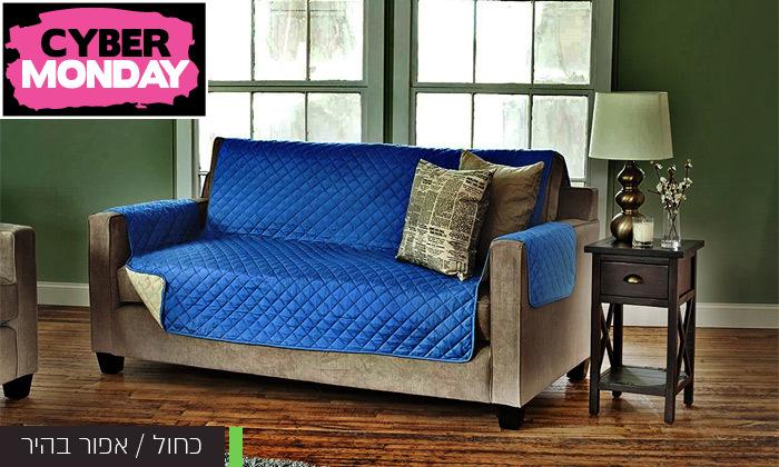 7 כיסוי דו צדדי לכורסאות ולספות