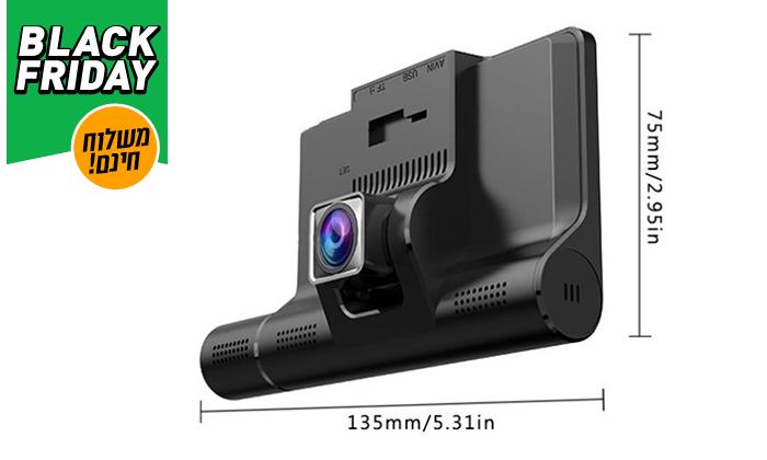 3 מצלמת דרך 3 עדשות עם מסך מגע ותפריט בעברית - משלוח חינם