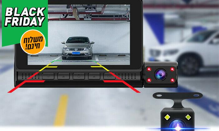 4 מצלמת דרך 3 עדשות עם מסך מגע ותפריט בעברית - משלוח חינם