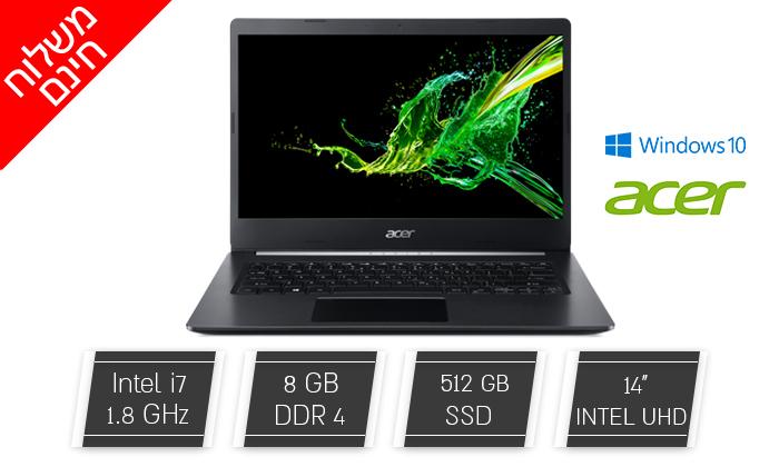 2 מחשב נייד Acer עם מסך 14 אינץ' - משלוח חינם