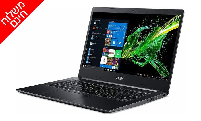 3 מחשב נייד Acer עם מסך 14 אינץ' - משלוח חינם