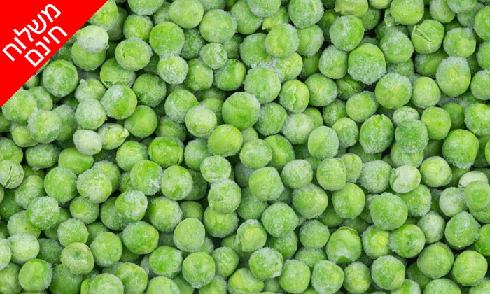 5 6 מארזי ירקות קפואים במשלוח חינם עד הבית מחדרה ועד הרצליה
