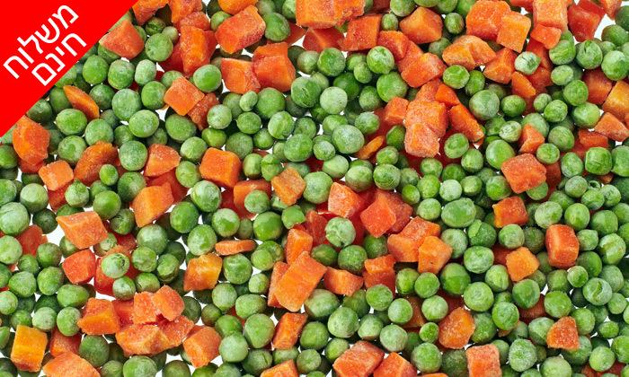 6 6 מארזי ירקות קפואים במשלוח חינם עד הבית מחדרה ועד הרצליה