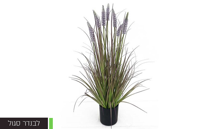 7 צמחים מלאכותיים עם מעמדים