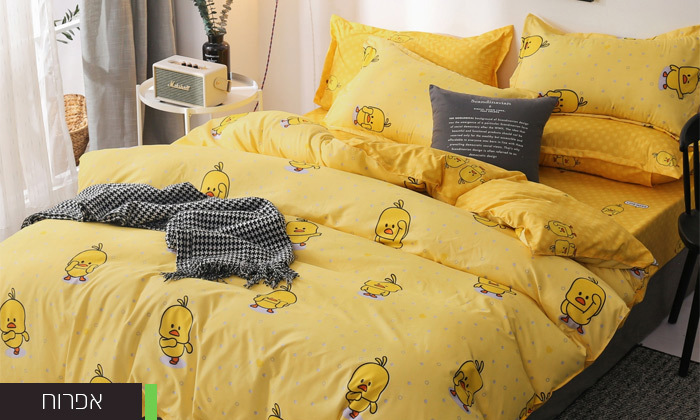 7 סט מצעים למיטה זוגית במבחר דגמים